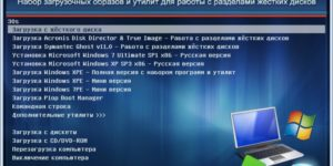 Як зробити завантажувальну USB флешку для встановлення Windows