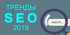 Підсумки 2018 і прогнози на 2019: думки оптимізаторів